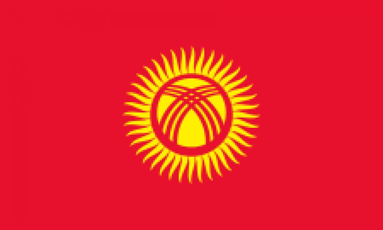 kirghizstan. Black Bedroom Furniture Sets. Home Design Ideas